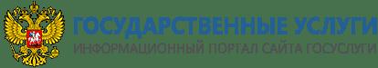 Госуслуги 35 ру личный кабинет: Вход, регистрация, официальный сайт